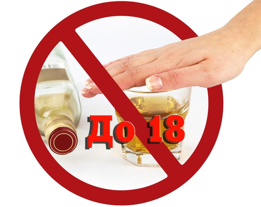 Херсонські фіскали скасували 9 ліцензій за продаж алкоголю неповнолітнім