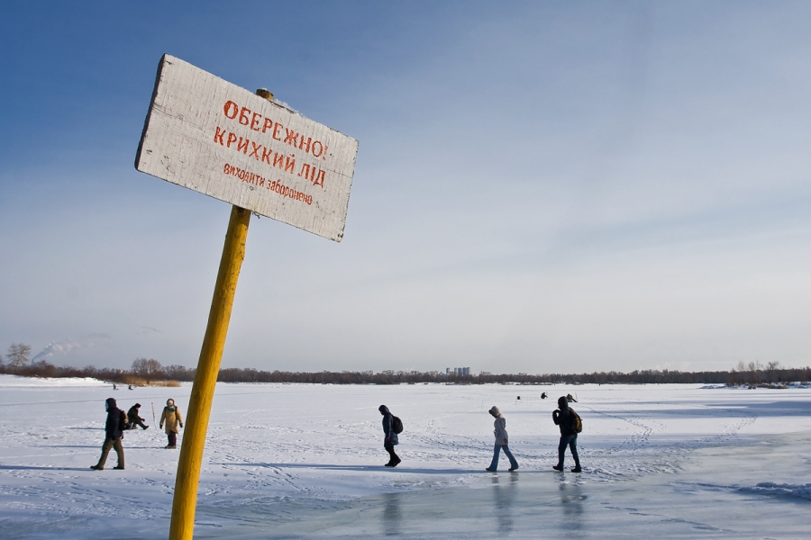 Обережно, крихкий лід!